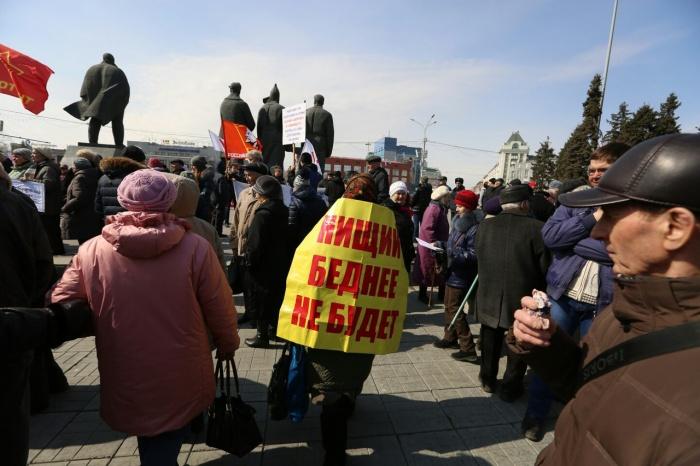 Митинг на пл. Ленина