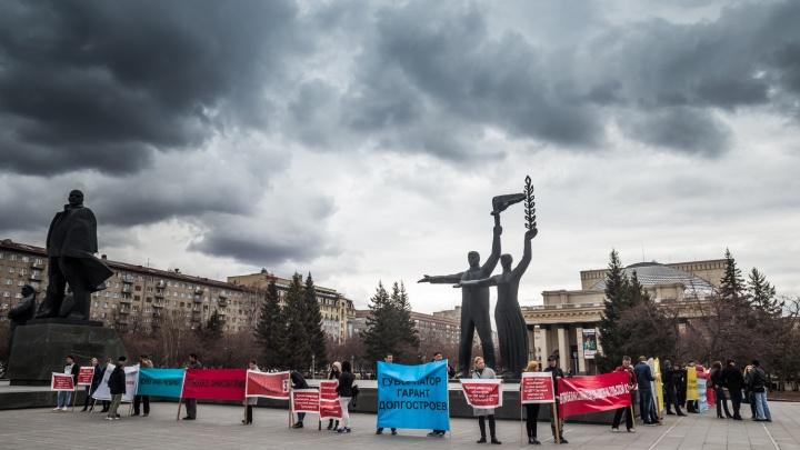 Обманутые дольщики домов на Тульской устроили пикет на площади Ленина