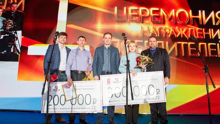 Малый бизнес получит миллион рублей