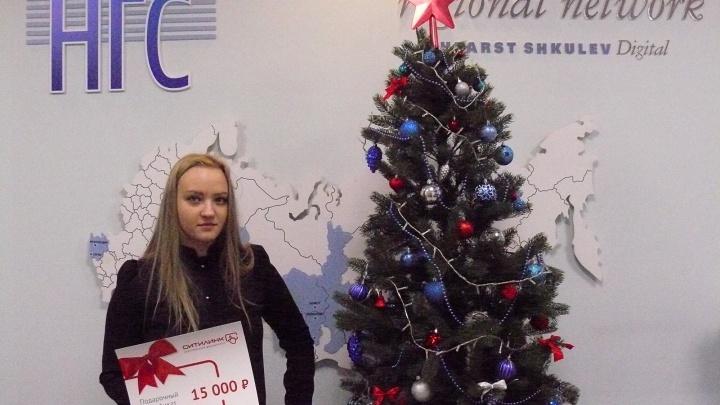 НГС наградил победителей конкурса народных синоптиков