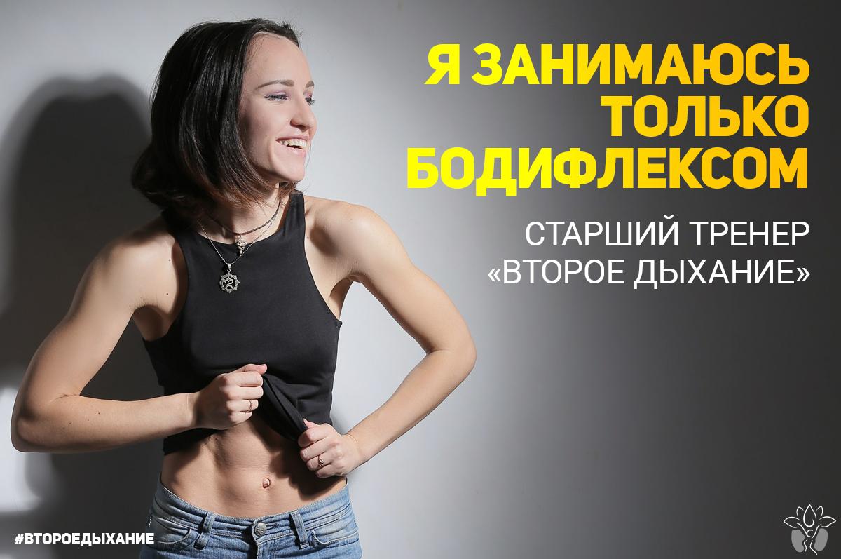 Диета Борменталя Описания диеты, меню для похудения с
