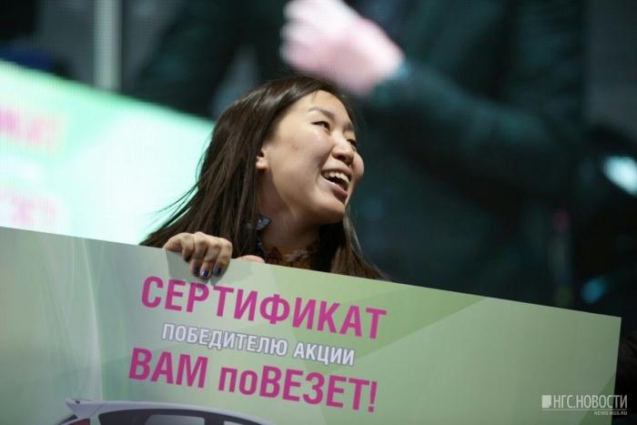 Победитель лотереи —25-летняя уроженка Иркутской области, архитектор одной из строительных компаний Новосибирска Наталья Николаева