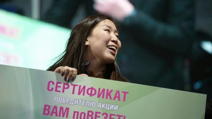 Везучая сибирячка о выигранном на концерте Крида Hyundai: «Я рассчитывала на телевизор»