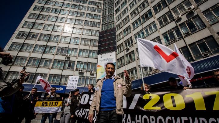 Протестующие на площади Калинина объявили дату начала новой эпохи России