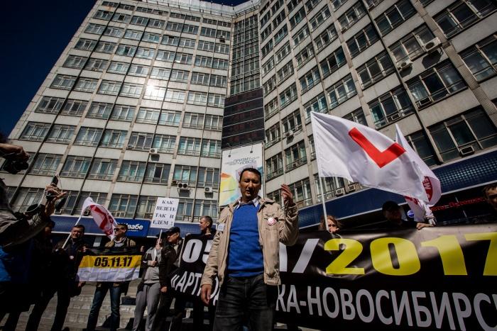 Митинг на площади Калинина собрал около 50 человек
