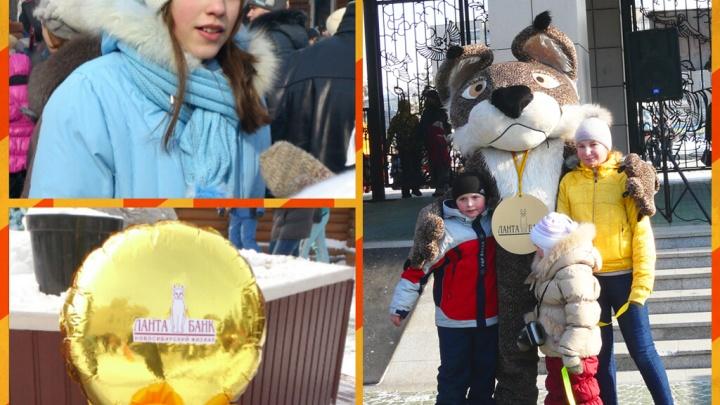 «Ланта-Банк» организует в зоопаркепразднование Масленицы