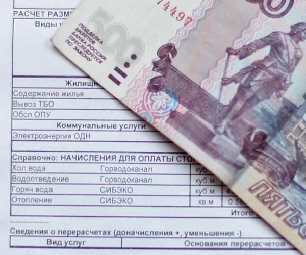 Новосибирец получил необычно большую сумму доплаты за отопление
