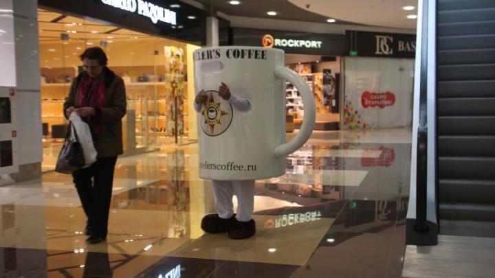 Права на бренд Traveler's Coffee вернулись к прежнему владельцу