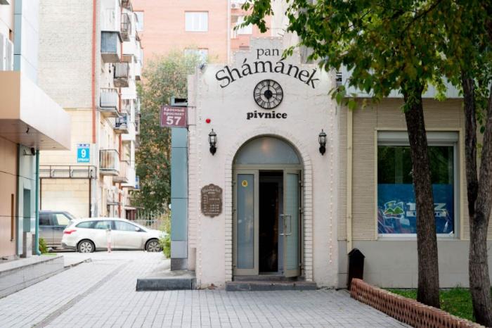 На Красном проспекте выставили на продажу бывший чешский ресторан (фото)