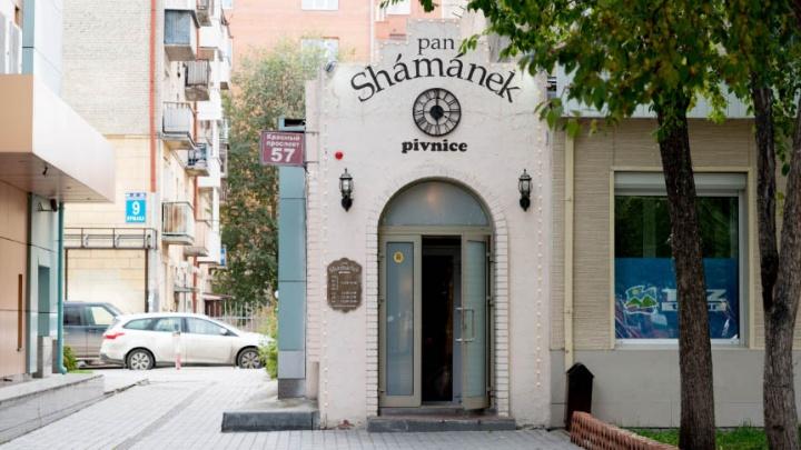 На Красном проспекте выставили на продажу бывший чешский ресторан