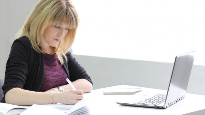 НГПУ: образование онлайн