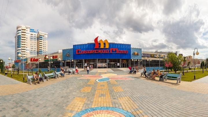 Три дня скидок и развлечений ждут гостей «Сибирского Молла»