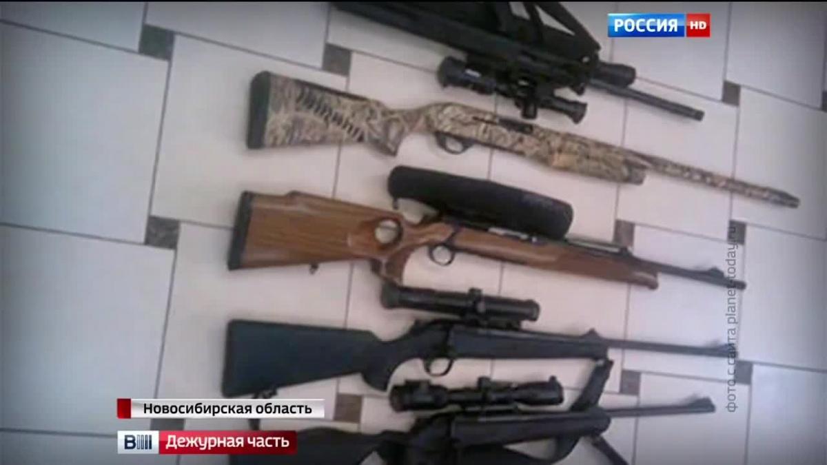 Новосибирский суд конфисковал имущество прежнего замглавы Росрезевра на200 млн руб.