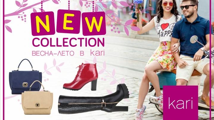 Новая весенняя коллекция kari продается в рассрочку