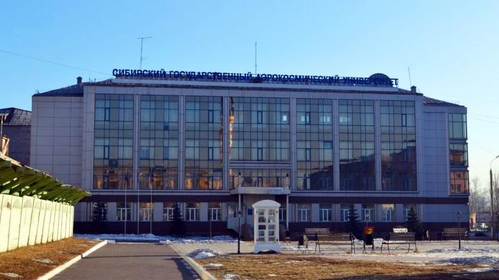 В СибГАУ — опорный университет — подано свыше тысячи заявлений на поступление
