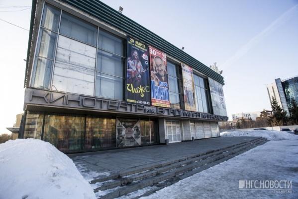 Раньше кинотеатр был символом города, но сегодня здание «морально и технически»устарело