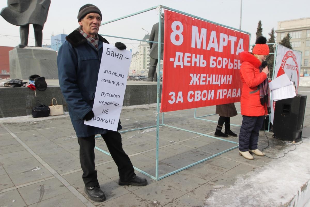 Лозунги митингующих отличались разнообразием. Фото Стаса Соколова