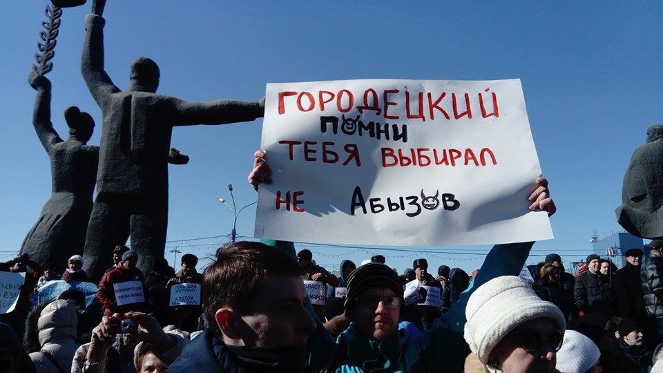 ВКемерове неизвестные закидали яйцами Алексея Навального