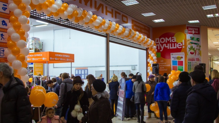 Центр домашних улучшений «Доминго» теперь в Новосибирске