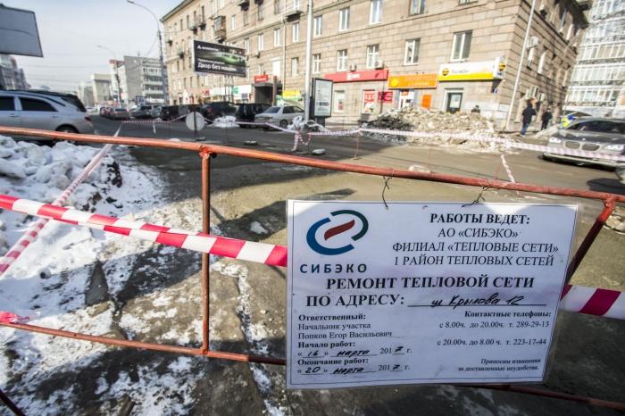 Дорога в центре города лишилась полосы из-за провала (видео)