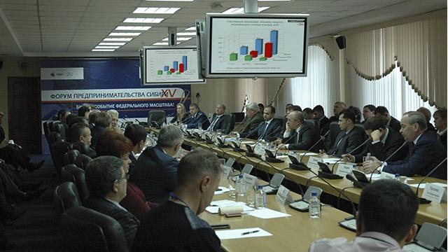 Филиал Красноярскэнерго вносит предложения по сокращению сроков технологического присоединения