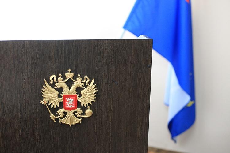 Замглавы района Новосибирской области освободили отнаказания замахинации сбюджетными деньгами