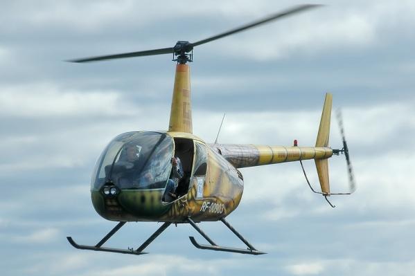 Robinson R44<br>