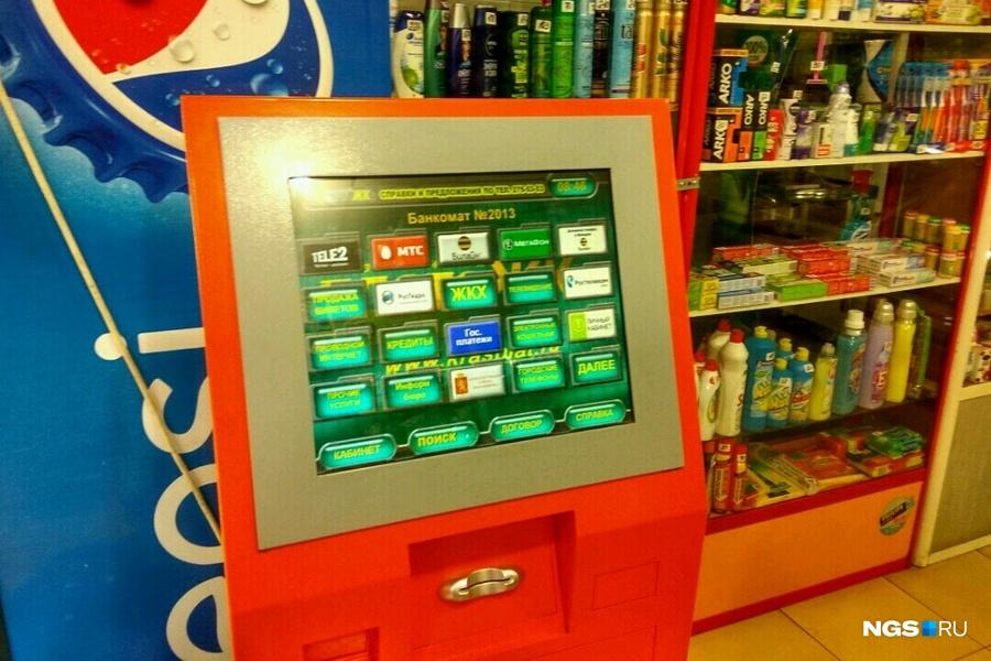 Игровые автоматы в аренду от хозяина подработка на играх казино