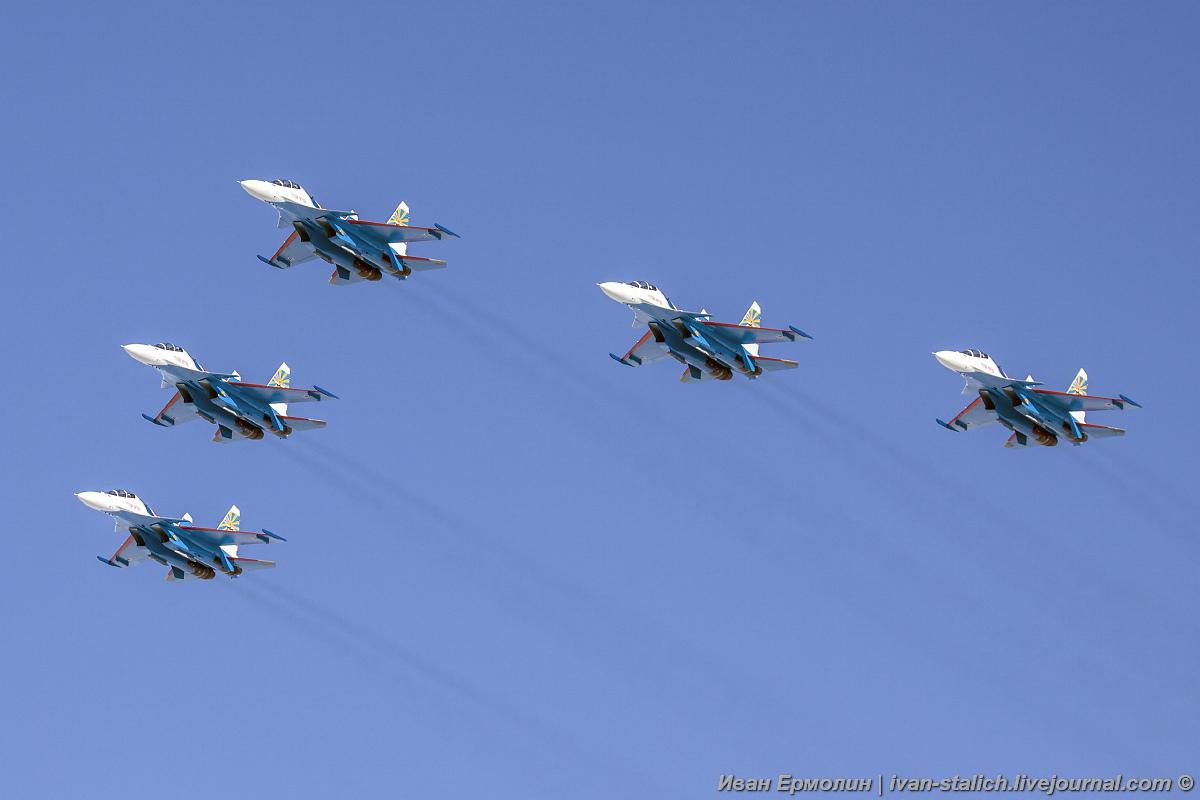 Авиагруппа высшего пилотажа «Русские витязи» пролетела над Кемеровом