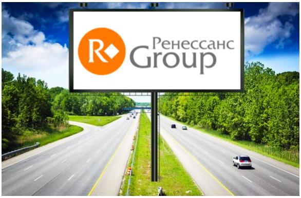 «Ренессанс групп»: ваша эффективная рекламная кампания