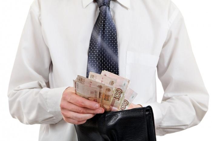 Средние зарплаты в НСО за месяц повысились на 200 руб.