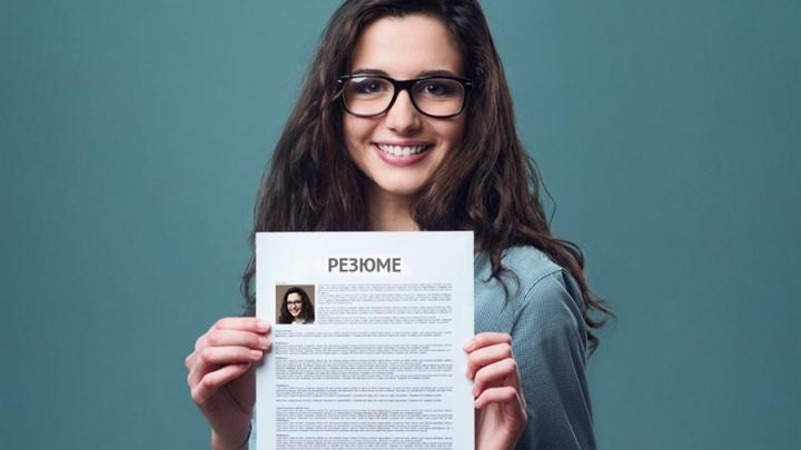 6 интересных вакансий Новосибирска