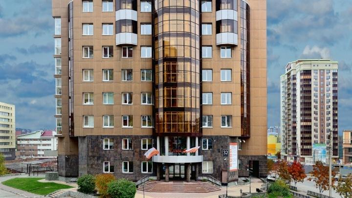 ОАО «Новосибирскэнергосбыт» отметило 80-летний юбилей