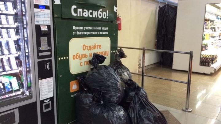 В торговых центрах появились контейнеры для старой одежды новосибирцев
