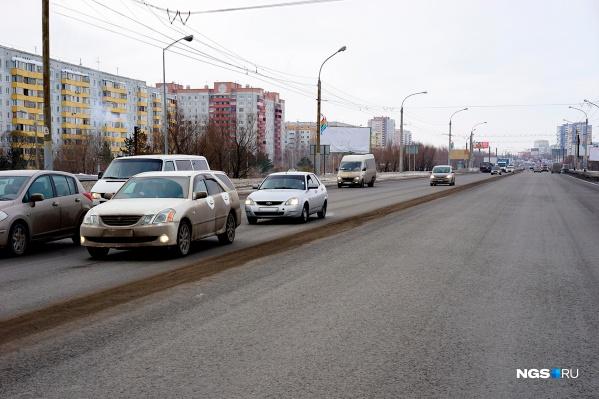 Новосибирцам предложили оценить состояние дорожной инфраструктуры в городе