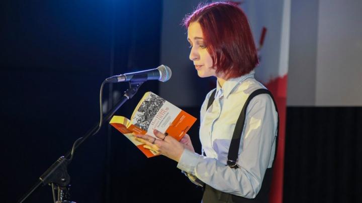 В новосибирском этапе чемпионата по чтению вслух победила «рецидивистка» (видео)