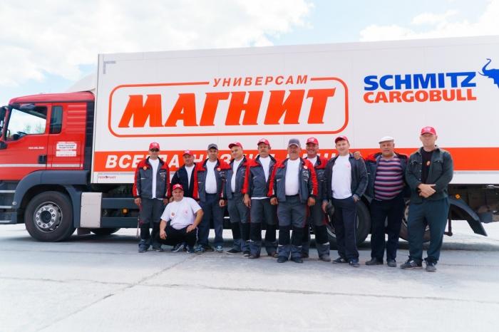 Работа в магните отзывы сотрудников краснодар