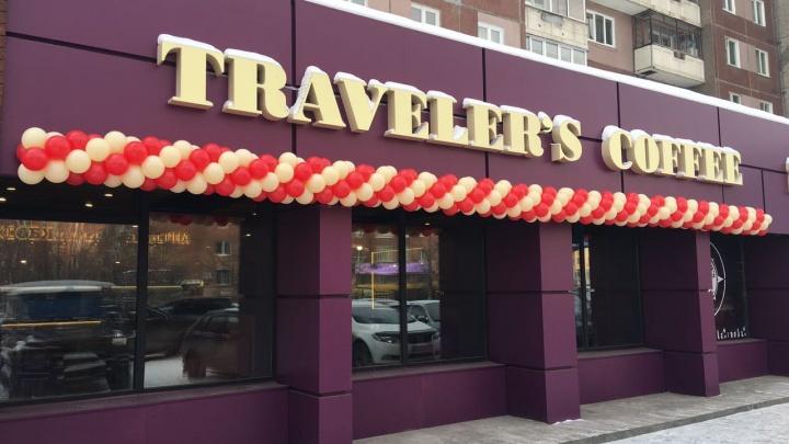 На «Взлетке» открылся уютный Traveler's Coffee с обновленным меню
