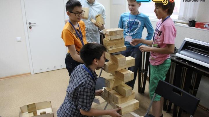 Новосибирских школьников научат самостоятельно проектировать и собирать роботов