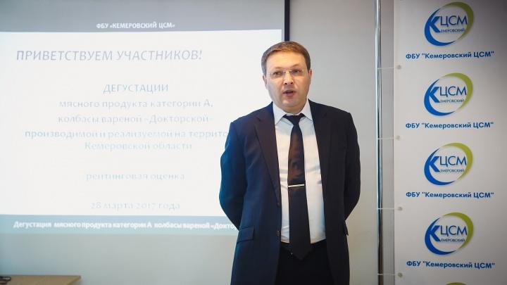 «Докторская» колбаса из Новосибирска заняла первое место в рейтинге независимой экспертизы в Кузбассе