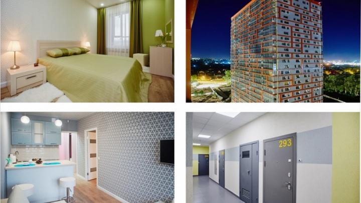 Сегодня «Ясная Ночь распродаж» — готовые квартиры по цене строящихся!