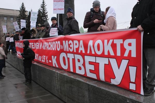 Главным объектом критики на этот раз стал мэр Анатолий Локоть. Фото Стаса Соколова<br>