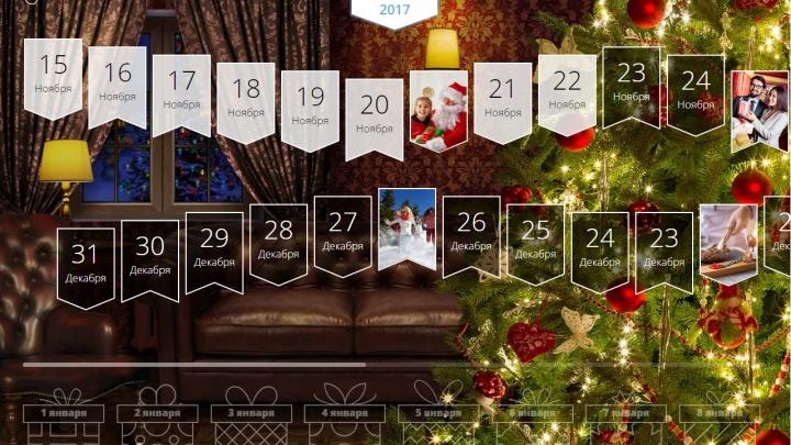 Новогодние подарки своими руками, где найти Деда Мороза и другие полезные советы в проекте «Новый год»