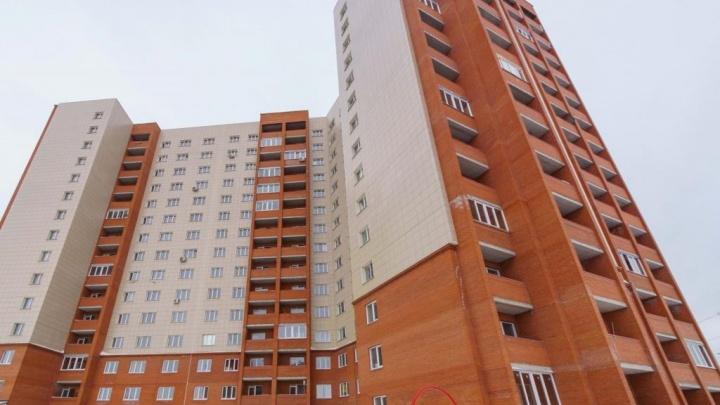 Наконец-то свершилось: ипотека в Новосибирске дешевеет