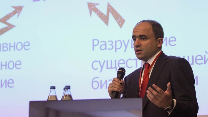 В Новосибирске пройдет «Финансовая конференция»
