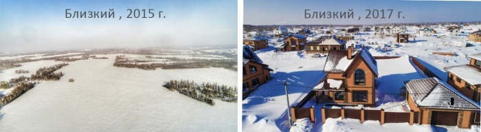Фотографии поселка в 2015 и в 2017 году