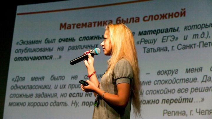 Выставка года: ведущие вузы страны откроют двери для старшеклассников