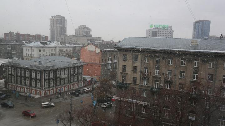 Новосибирск ждет некомфортная погода с чередованием дождя и снега