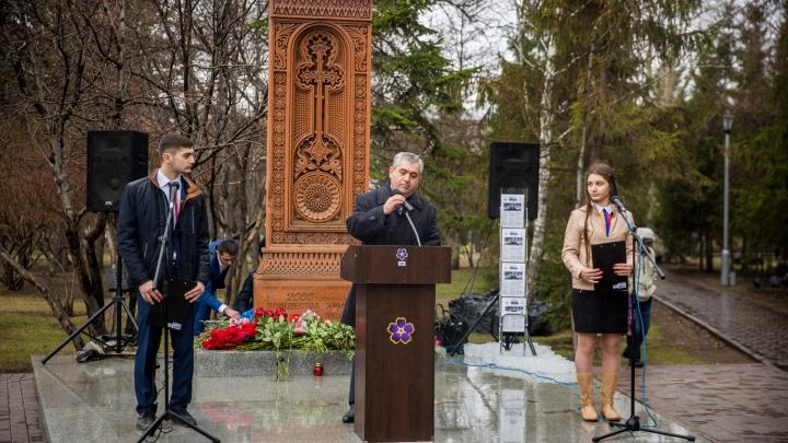 В Первомайском сквере устроили митинг в память о геноциде армян