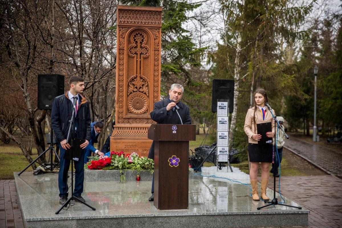 В Первомайском сквере прошел митинг армян против геноцида Османской империи в 1915 году